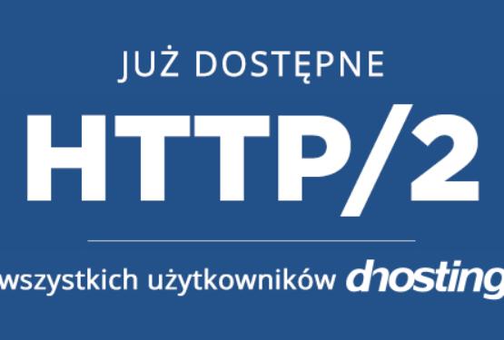 Litespeed jako pierwszy obsługuje HTTP/2