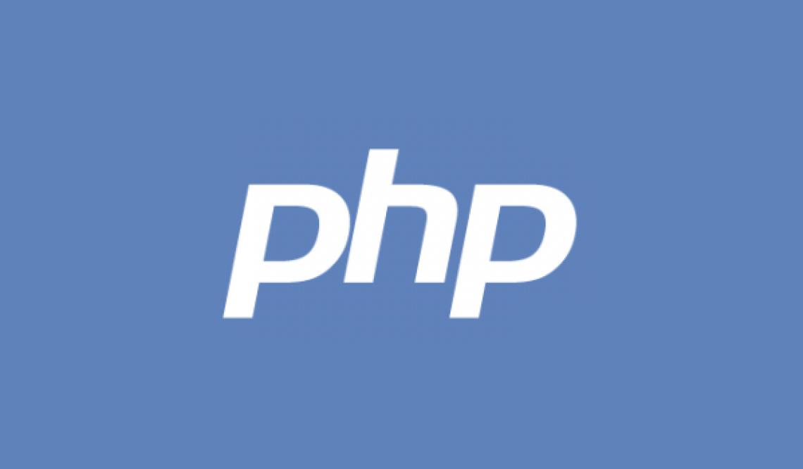Nadchodzi PHP7